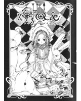BUY NEW xxxholic - 150689 Premium Anime Print Poster