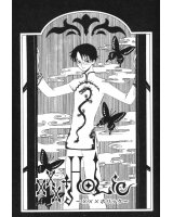 BUY NEW xxxholic - 150914 Premium Anime Print Poster