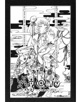 BUY NEW xxxholic - 150917 Premium Anime Print Poster