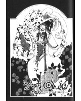 BUY NEW xxxholic - 151092 Premium Anime Print Poster