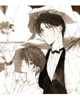 BUY NEW yami no matsuei - 121340 Premium Anime Print Poster