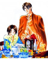 BUY NEW yami no matsuei - 15680 Premium Anime Print Poster
