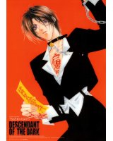 BUY NEW yami no matsuei - 162554 Premium Anime Print Poster