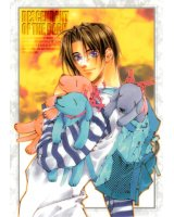 BUY NEW yami no matsuei - 162555 Premium Anime Print Poster