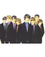 BUY NEW yebisu celebrities - 161685 Premium Anime Print Poster