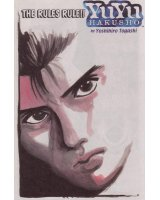 BUY NEW yu yu hakusho -  edit255 Premium Anime Print Poster