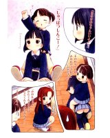 BUY NEW yug - 56097 Premium Anime Print Poster
