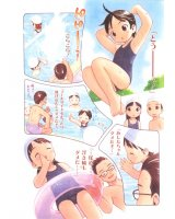 BUY NEW yug - 56104 Premium Anime Print Poster