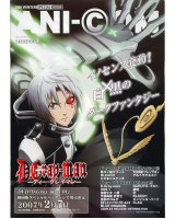BUY NEW d grayman - 102877 Premium Anime Print Poster