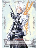 BUY NEW d grayman - 109441 Premium Anime Print Poster