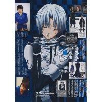 BUY NEW d grayman - 111372 Premium Anime Print Poster