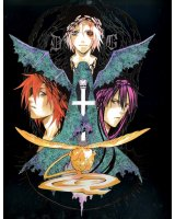 BUY NEW d grayman - 115581 Premium Anime Print Poster