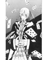 BUY NEW d grayman - 127836 Premium Anime Print Poster