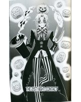 BUY NEW d grayman - 128289 Premium Anime Print Poster