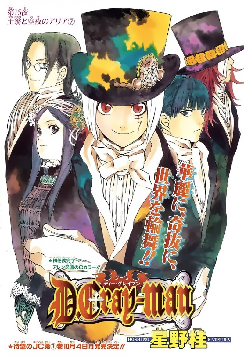 BUY NEW d grayman - 12999 Premium Anime Print Poster