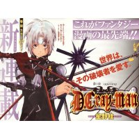 BUY NEW d grayman - 13000 Premium Anime Print Poster
