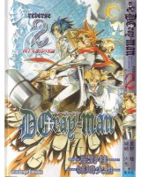 BUY NEW d grayman - 135421 Premium Anime Print Poster
