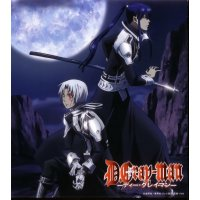 BUY NEW d grayman - 141825 Premium Anime Print Poster