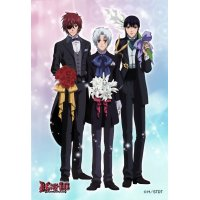BUY NEW d grayman - 186304 Premium Anime Print Poster