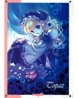 BUY NEW d myotic - 159000 Premium Anime Print Poster