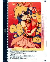 BUY NEW d myotic - 159017 Premium Anime Print Poster