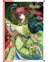 BUY NEW d myotic - 159484 Premium Anime Print Poster