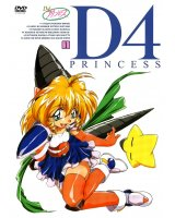 BUY NEW d4 princess - 134454 Premium Anime Print Poster