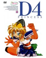 BUY NEW d4 princess - 134457 Premium Anime Print Poster