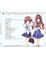 BUY NEW da capo - 100978 Premium Anime Print Poster