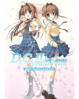 BUY NEW da capo - 136354 Premium Anime Print Poster