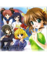 BUY NEW da capo - 141406 Premium Anime Print Poster