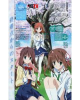 BUY NEW da capo - 148689 Premium Anime Print Poster