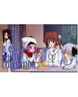 BUY NEW da capo - 157080 Premium Anime Print Poster