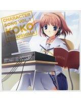 BUY NEW da capo - 159510 Premium Anime Print Poster