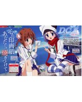 BUY NEW da capo - 159817 Premium Anime Print Poster