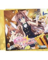 BUY NEW da capo - 168500 Premium Anime Print Poster