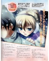 BUY NEW da capo - 168848 Premium Anime Print Poster
