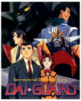 BUY NEW dai guard - 48467 Premium Anime Print Poster