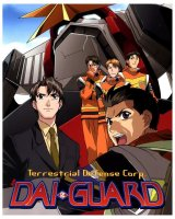 BUY NEW dai guard - 48468 Premium Anime Print Poster