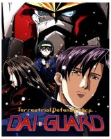 BUY NEW dai guard - 48469 Premium Anime Print Poster