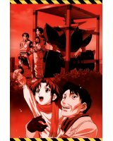 BUY NEW dai guard - 49016 Premium Anime Print Poster