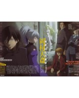 BUY NEW darker than black - 105434 Premium Anime Print Poster