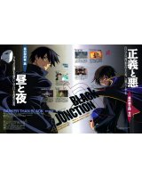 BUY NEW darker than black - 114819 Premium Anime Print Poster
