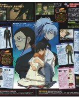 BUY NEW darker than black - 120542 Premium Anime Print Poster