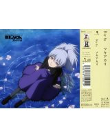 BUY NEW darker than black - 126841 Premium Anime Print Poster