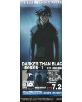 BUY NEW darker than black - 130729 Premium Anime Print Poster
