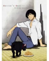 BUY NEW darker than black - 140002 Premium Anime Print Poster