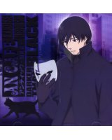 BUY NEW darker than black - 140462 Premium Anime Print Poster