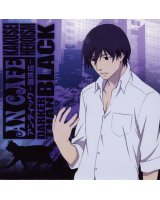 BUY NEW darker than black - 140467 Premium Anime Print Poster