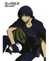 BUY NEW darker than black - 144241 Premium Anime Print Poster